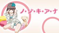 Nozoki Ana Sexy Extended-AnimeArchivos