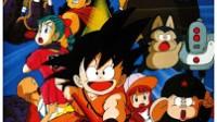 Dragon Ball Pelicula 1