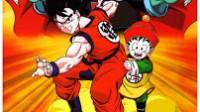 Dragon Ball Z Pelicula 1