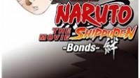 Naruto Shippuuden Pelicula 2