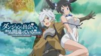 Dungeon-ni-Deai-wo-Motomeru-no-wa-Machigatteiru-Darou-ka-AnimeArchivos