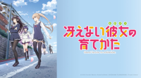 Saenai-Heroine-no-Sodatekata-AnimeArchivos