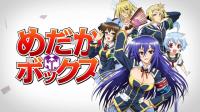 Medaka-Box-AnimeArchivos