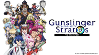 Gunslinger-Stratos-The-Animation-AnimeArchivos