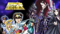 Saint-Seiya-The-Hades-Chapter-AnimeArchivos
