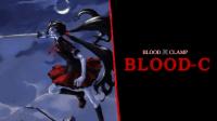 Blood-C-AnimeArchivos