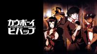 Cowboy-Bebop-AnimeArchivos