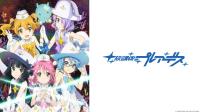 Houkago-no-Pleiades-(TV)-AnimeArchivos