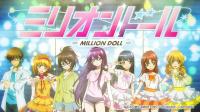 Million-Doll-AnimeArchivos