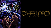 Overlord-AnimeArchivos