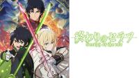 Owari-no-Seraph-AnimeArchivos