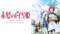 Akagami-no-Shirayuki-hime-AnimeArchivos