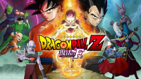 Dragon-Ball-Z Movie-15-Fukkatsu-no-F-AnimeArchivos