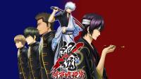 Gintama-Jump-Festa-2015-Special-AnimeArchivos