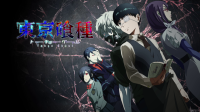 Tokyo-Ghoul-AnimeArchivos