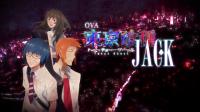 Tokyo-Ghoul-Jack-AnimeArchivos