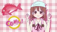 Bishoujo-Yuugi-Unit-Crane-Game-Girls-5-AnimeArchivos