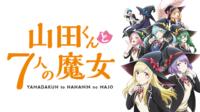 Yamada-kun-to-7-nin-no-Majo-AnimeArchivos
