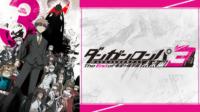 Danganronpa-3-The-End-of-Kibougamine-Gakuen-Mirai-hen-AnimeArchivos