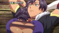 Endride-16-AnimeArchivos