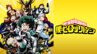 boku-no-hero-academia-animearchivos