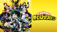 boku-no-hero-academia-animearchivos