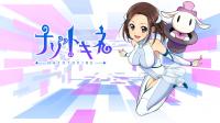 nazotokine-animearchivos