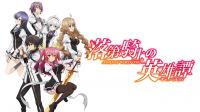 Rakudai Kishi no Cavalry-AnimeArchivos