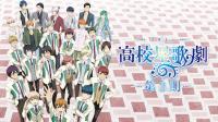 Starmyu 2nd Season-AnimeArchivos