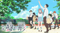 Koe no Katachi-AnimeArchivos