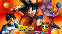 Dragon Ball Super-AnimeArchivos
