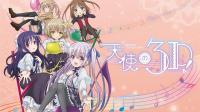 Tenshi no 3P!-AnimeArchivos