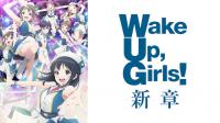 Wake Up, Girls! Shin Shou-AnimeArchivos