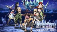Fairy Tail Movie 2 Dragon Cry-AnimeArchivos